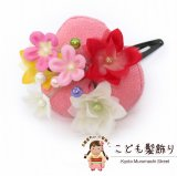 七五三 卒園式・入学式に 子供用 ちりめん生地の髪飾り 【ピンク 花】