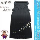 卒業式に 女性用 桜刺繍のぼかし袴【グレー系】