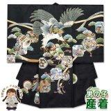 お宮参り着物 正絹 男の子のお祝い着(初着・産着)【黒地、鷹と軍配】