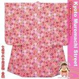七五三 7歳 女の子用 国産 ちりめん生地のレトロ柄の子供着物(合繊)【ピンク 鞠】