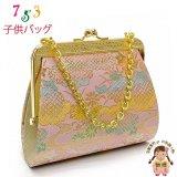 レディース 浴衣帯 日本製 ぼかし織り生地の小袋帯【ピンク 花柄】