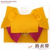 女性用浴衣帯 みやこ結び風の作り帯 日本製【黄色×チェリーピンク】
