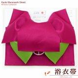 女性用浴衣帯 みやこ結び風の作り帯 日本製【チェリーピンク×黄緑】