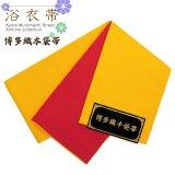 浴衣帯や袴下帯に 博多織 無地の小袋帯 リバーシブルタイプ【濃黄色&赤】