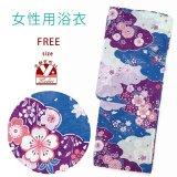女性用 綿麻浴衣 フリーサイズ【青系 菊と桜に雲】