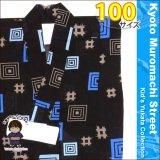 子供浴衣 の男の子浴衣 100cm【黒 四角】
