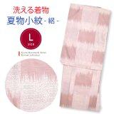 洗える着物 絽*小紋 -Lサイズ【ピンク系、霰】