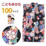 子供浴衣  女の子 古典柄のこども浴衣 100サイズ【黒地、古典桜】