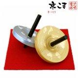 お正月の飾りに 京都の伝統工芸 匠の手作り*京こま*大(箱入り)【金銀】2個セット