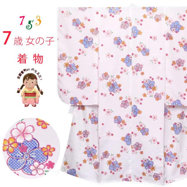 七五三 着物 7歳 女の子 四つ身の着物(合繊)【白 桜になでしこ】