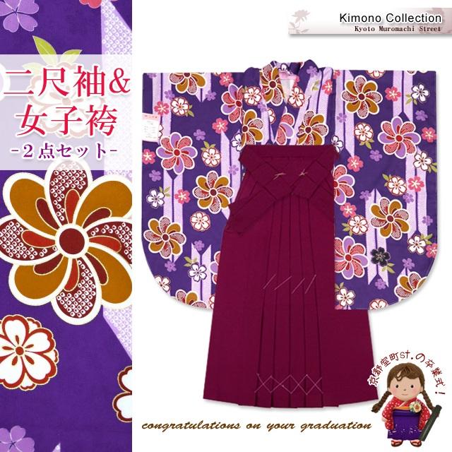 画像1: 卒業式 袴セット 古典柄の小振袖(二尺袖の着物)【紫、矢羽根と花】と無地袴「明るいエンジ」