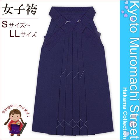 画像4: 卒業式の袴セット 色無地の二尺袖【ベージュ】と無地袴「紺」セット 先生にもおすすめ!