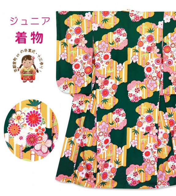 画像1: 卒業式などに 小学生 総柄の着物 160サイズ 合繊【深緑 桜と菊に竹】