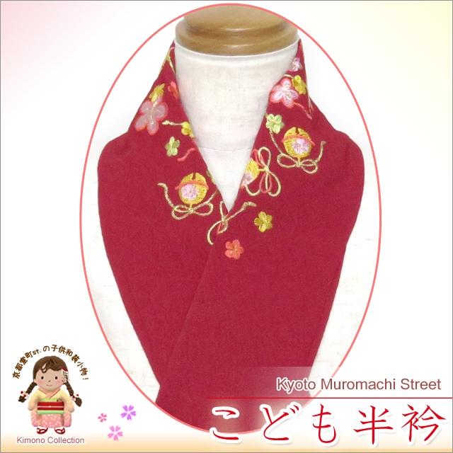 画像1: 七五三の着物に 女の子用 刺繍入りの半衿(合繊)【エンジ 梅に鈴】