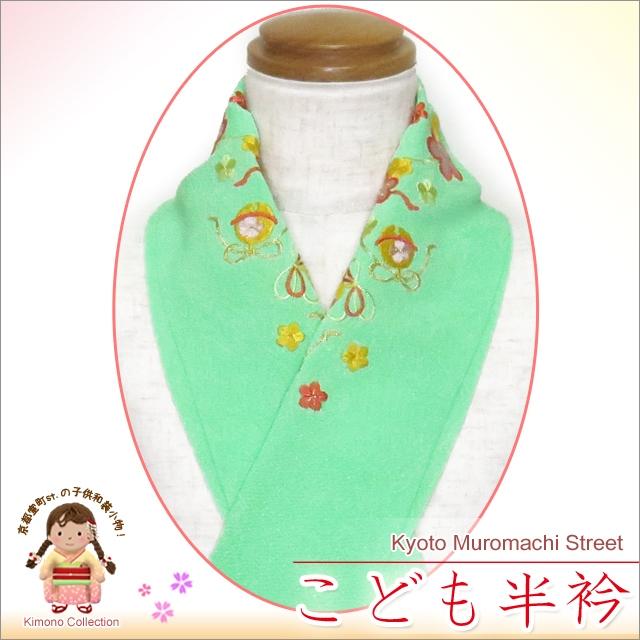 画像1: 七五三の着物に 女の子用 刺繍入りの半衿(合繊)【黄緑 梅に鈴】