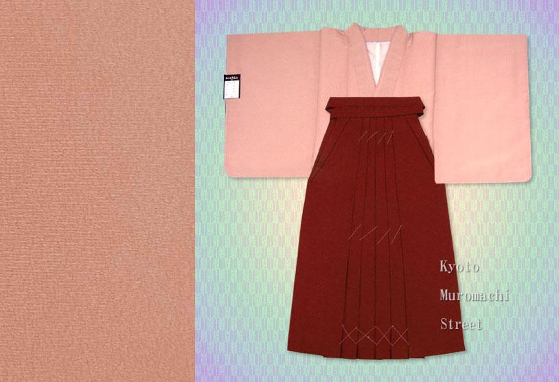 画像1: 卒業式の袴セット シンプルな色無地(上質縮緬)の着物【桃肌色】と無地袴【エンジ】のセット