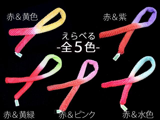 画像3: 七五三 子供着物用 5色から選べる 京かのこ髪飾り(2色ぼかし 大)