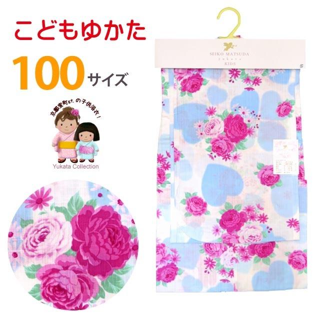 """画像1: ≪ブランド浴衣セール!≫ 子供浴衣 """"Seiko Matsuda Kids(松田聖子)"""" 女の子浴衣(100サイズ)【白&水色、ハートと薔薇】"""