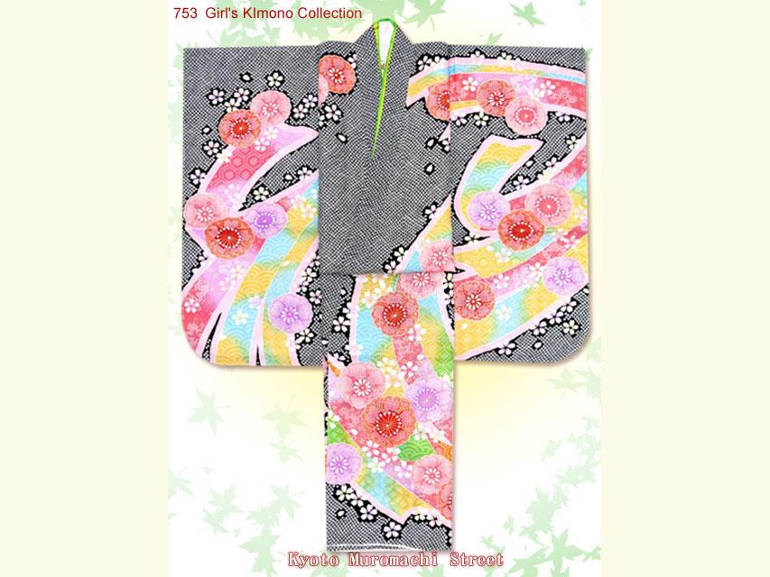 画像2: 七五三 7歳 女の子 絵羽柄の子供着物(正絹)【黒 桜に熨斗】