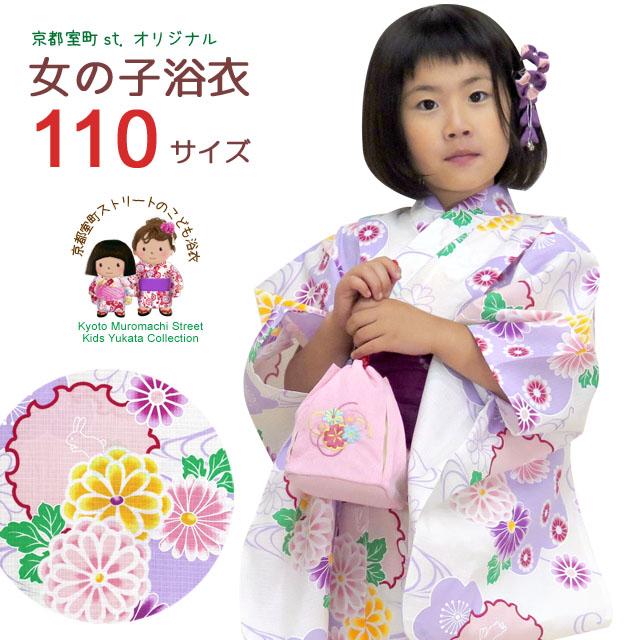 画像1: 子供浴衣 京都室町st.オリジナル 古典柄のこども浴衣 110サイズ【生成り、薄紫 系菊と雪輪】