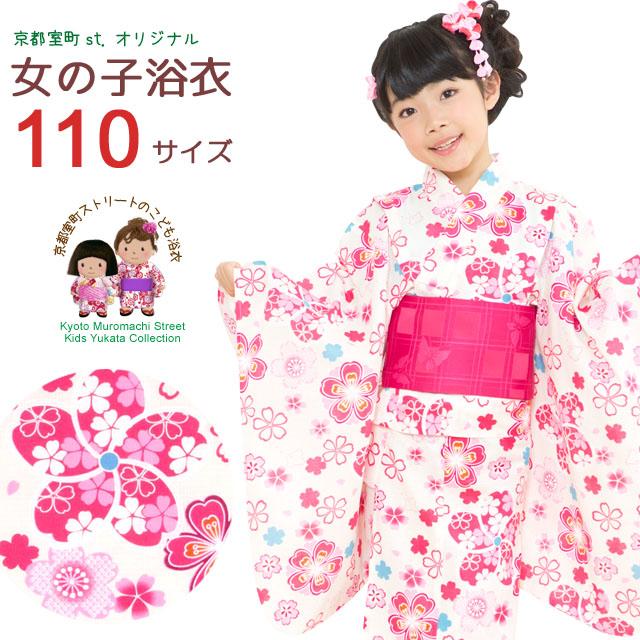 画像1: オリジナル浴衣 子供用 古典柄の女の子浴衣 110cm【生成り・ピンク系 桜に鹿の子】