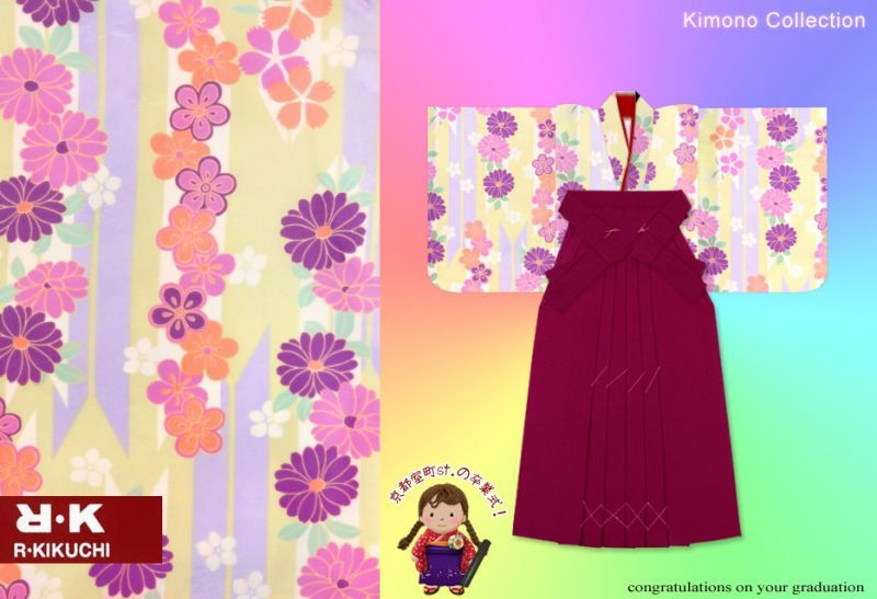 画像1: 卒業式 袴セット RKブランドの小紋の着物と【淡黄緑&紫、矢羽根に花】シンプルな無地袴「明るいエンジ」のセット