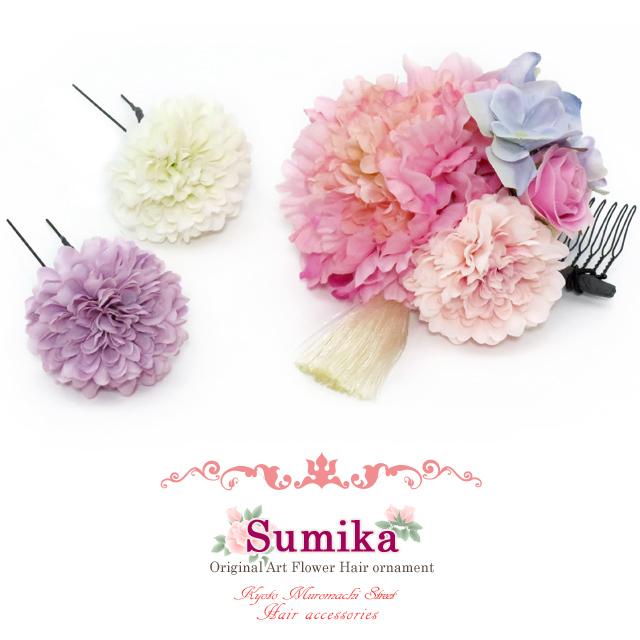 """画像1: """"sumika"""" 髪飾り 大人用 手作りの髪飾り 3点セット【ピンクピオニー】"""
