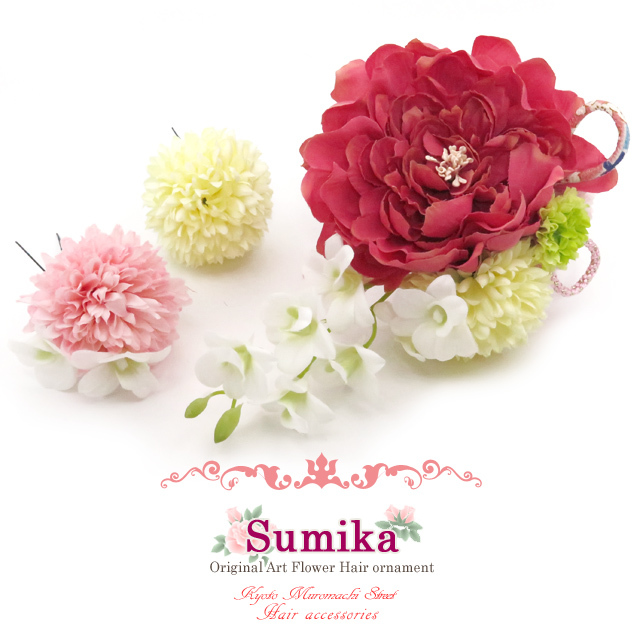 """画像1: """"sumika"""" 髪飾り 大人用 手作りの髪飾り 3点セット【コーラルピンクピオニー シンピ下がり】"""