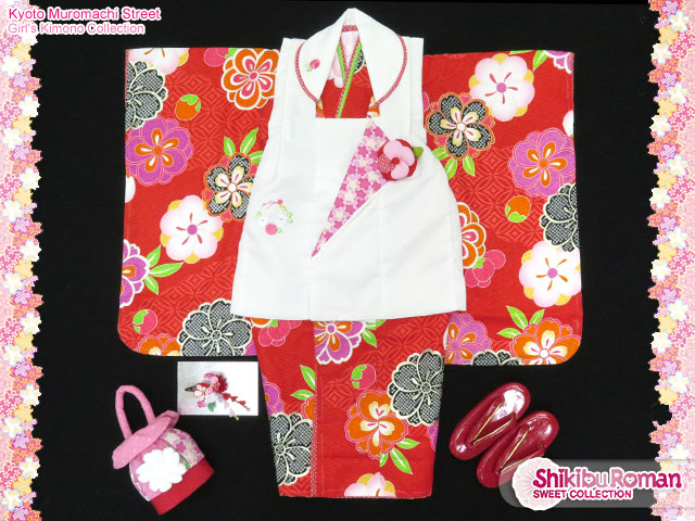 画像3: 七五三 着物 式部浪漫ブランド 3歳女の子お祝い着物(Lサイズ) フルセット【白&赤、古典桜】※適応身長100cm前後