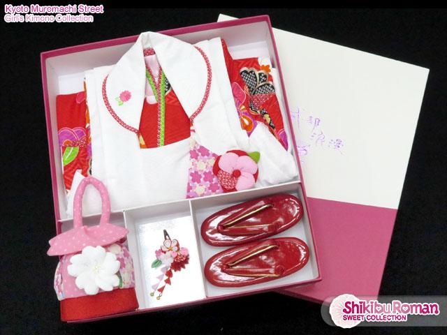 画像4: 七五三 着物 式部浪漫ブランド 3歳女の子お祝い着物(Lサイズ) フルセット【白&赤、古典桜】※適応身長100cm前後