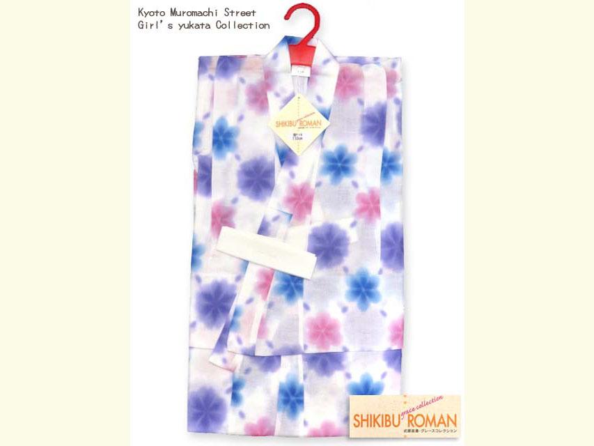 画像2: こども浴衣 式部浪漫ブランド 女の子浴衣 110cm【白地、雪 ブルー】
