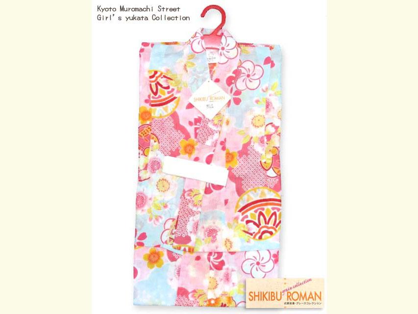 画像3: こども浴衣 式部浪漫ブランド 女の子浴衣 110cm【ピンク、鞠】