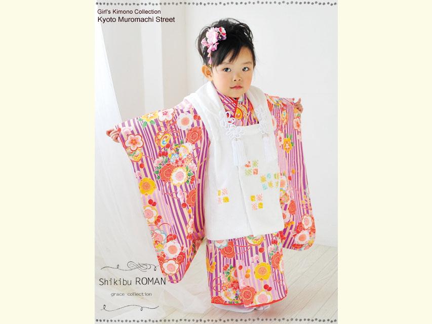 """画像2: 七五三 着物  """"式部浪漫""""ブランド 3歳女の子の着物フルセット(正絹)【紫、雪輪】"""