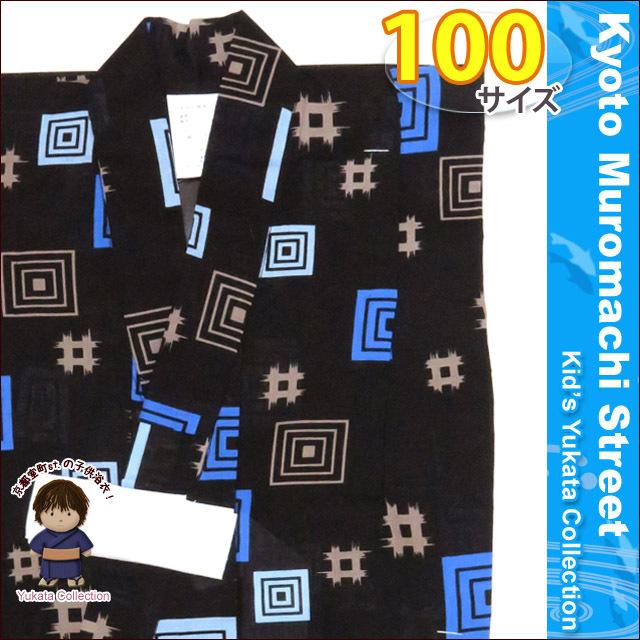 画像1: 子供浴衣 の男の子浴衣 100cm【黒 四角】