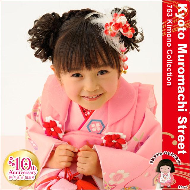 """画像1: 七五三 着物  """"和がまま""""ブランド 3歳女の子のお祝い着物6点セット(合繊)【ピンク、鞠と雲】"""