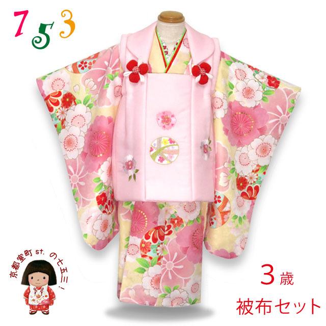 画像1: 七五三 着物 3歳 女の子の被布コートセット 合繊【クリーム系 桜に鞠】