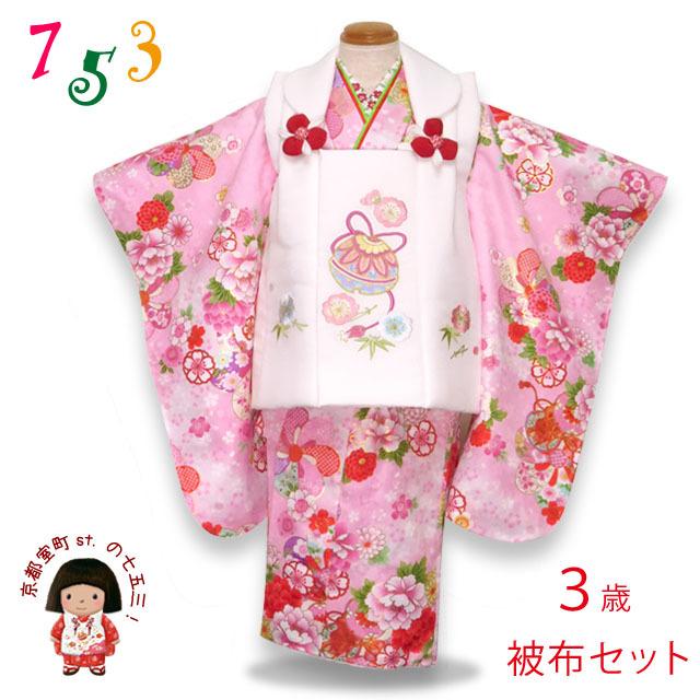 画像1: 七五三 着物 3歳 女の子の被布コートセット 合繊【ピンク 牡丹に鼓】