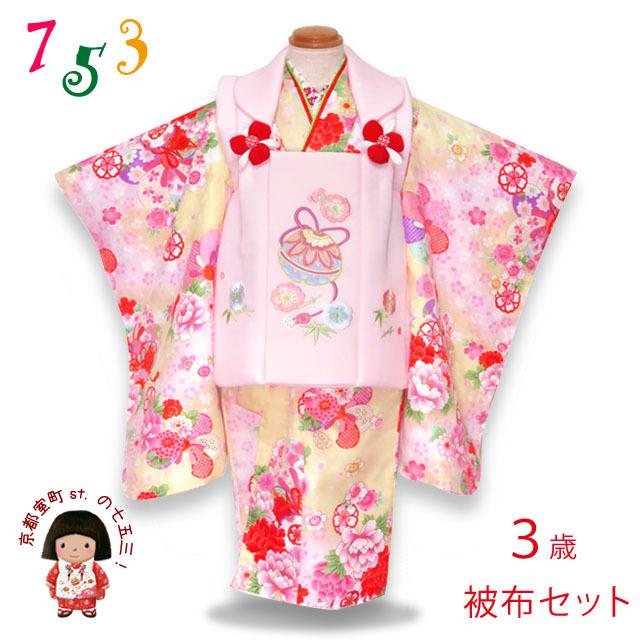 画像1: 七五三 着物 3歳 女の子の被布コートセット 合繊【クリーム系 牡丹に鼓】