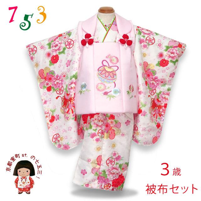 画像1: 七五三 着物 3歳 女の子の被布コートセット 合繊【白地 牡丹に鼓】