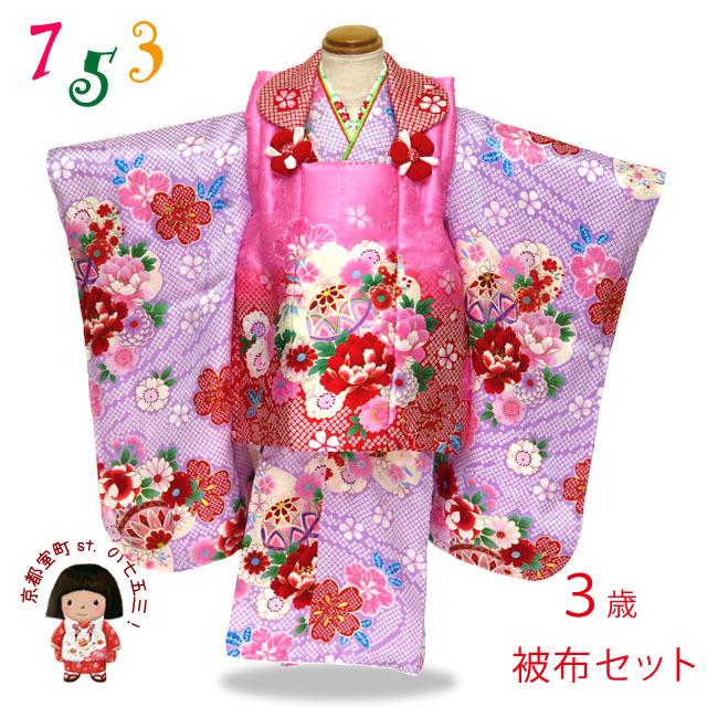画像1: 七五三 着物 3歳 女の子の被布コートセット(正絹)【薄紫 鹿の子に桜】