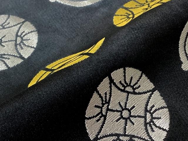 画像4: 七五三 5歳 男の子用 金襴袴【白銀&黒ぼかし、紋】と小物の7点セット