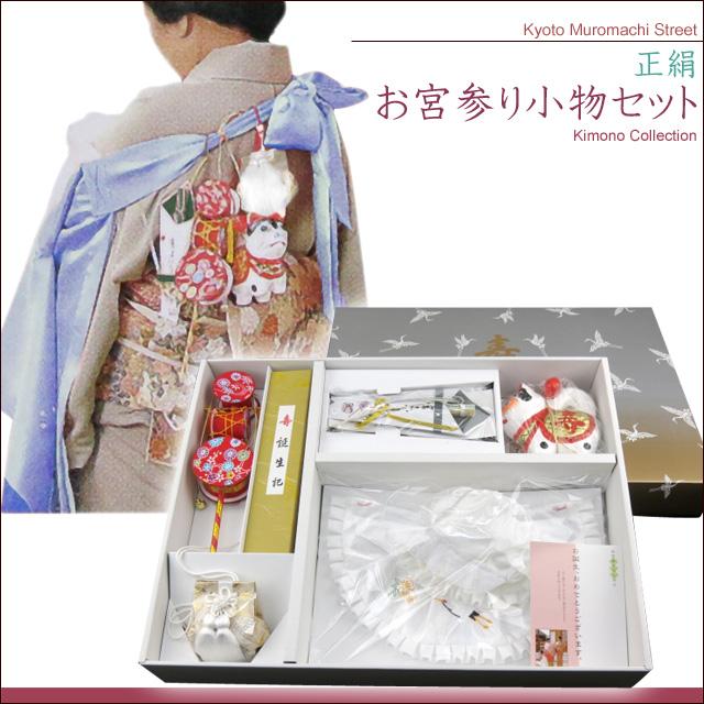 画像1: お宮参りの着物に 国産 フード・涎掛け(正絹)【男の子用】7点セット