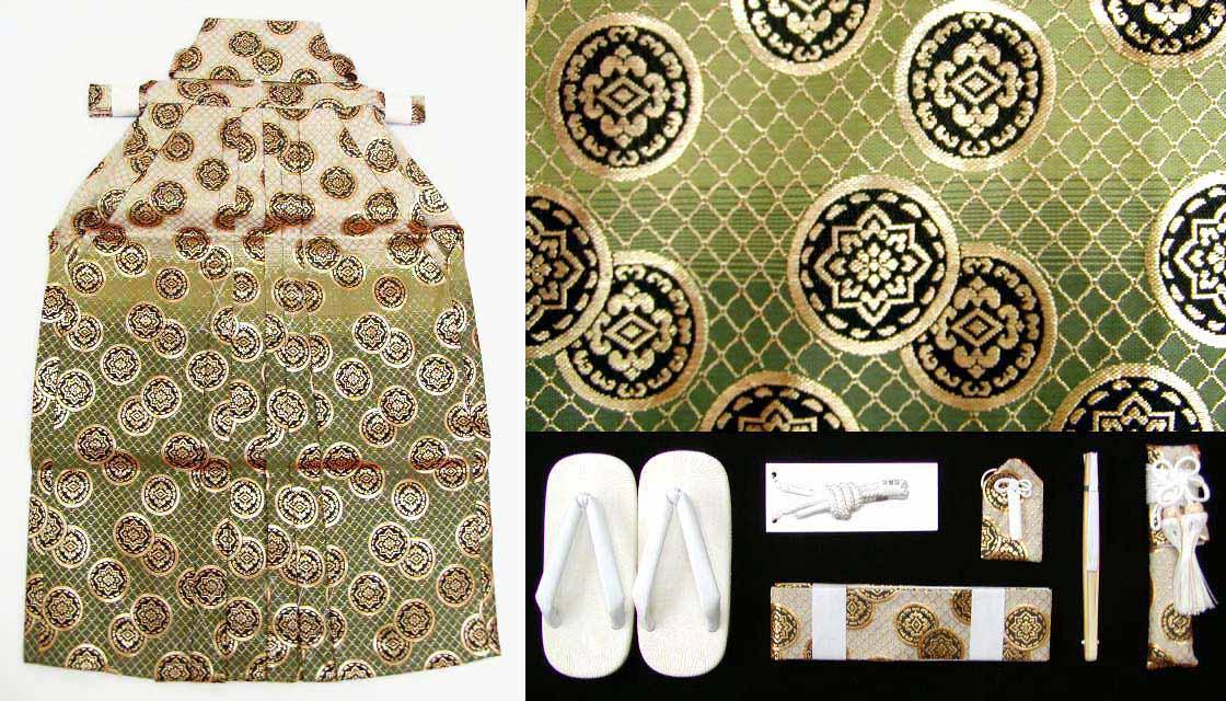 画像1: 七五三 男の子用 金蘭袴【ベージュ・抹茶緑ぼかし、丸紋】と小物の7点セット ※箱入り