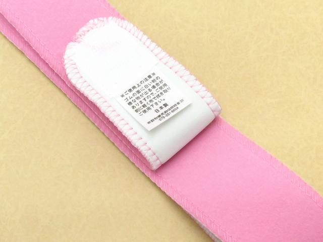 画像3: 子供用着物ベルト マジックテープタイプで簡単着付け【ピンク】