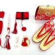 画像2: 七五三 7歳女の子用段織りの結び帯(大寸)と箱セコペアセット【金赤、桜】 (2)