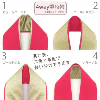 画像5: 重ね衿 リバーシブル 4wayタイプの重ね衿 伊達衿(正絹)【水色】