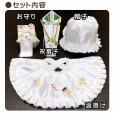 画像2: お宮参りのお祝い着 男の子用 刺繍入り涎掛け・フード 4点セット(化繊)【白 鶴】