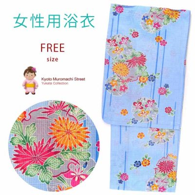 画像2: 琉球紅型風 特選変り織り浴衣 フリーサイズ 【水色、菊と雪輪】