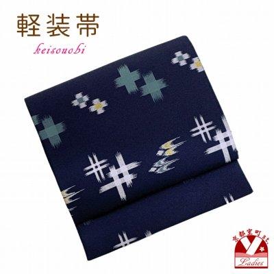 画像1: 作り帯 小紋生地のお太鼓型 オリジナル軽装帯 付け帯(合繊)【紺地、絣風】