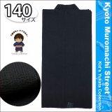 子供浴衣 男の子用 ジュニアサイズ しじら織風のこども浴衣 140サイズ【黒】